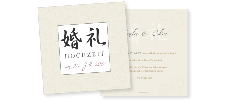 Save-the-Date Karte Emilie & Oskar